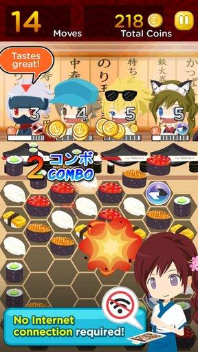 我要吃寿司(Sushi Snatch) v1.54 安卓版3
