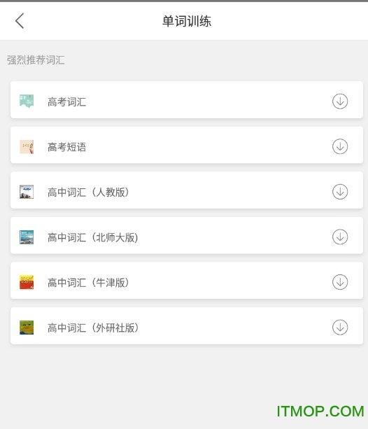 诺拉英语app v1.0.0 安卓版 1