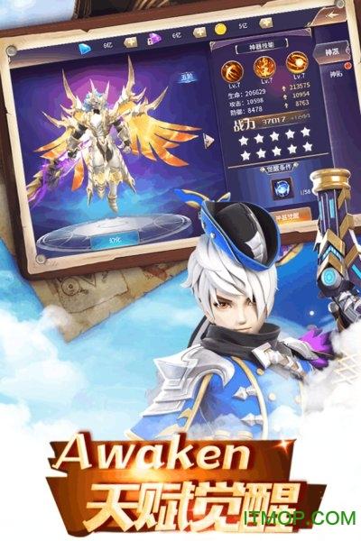 龙腾游戏傲视神魔传 v1.0.0 安卓最新版 0