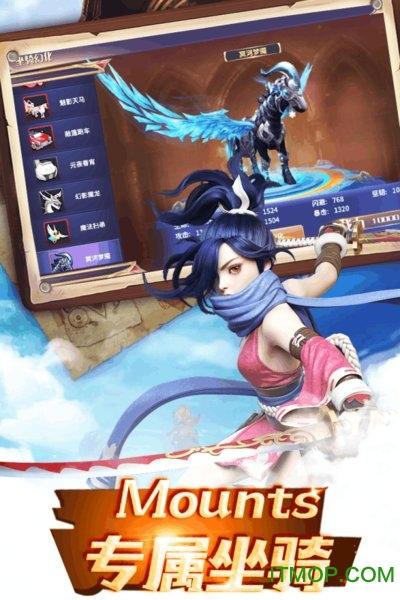 龙腾游戏傲视神魔传 v1.0.0 安卓最新版 1