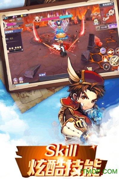 龙腾游戏傲视神魔传 v1.0.0 安卓最新版 2