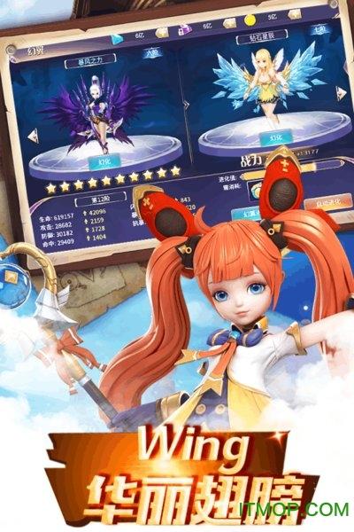 龙腾游戏傲视神魔传 v1.0.0 安卓最新版 3