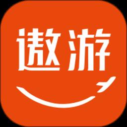 中青旅遨游旅行
