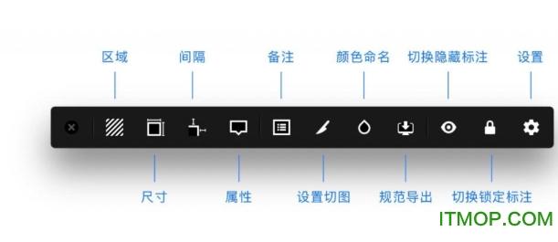 Sketch Measure 汉化版 0