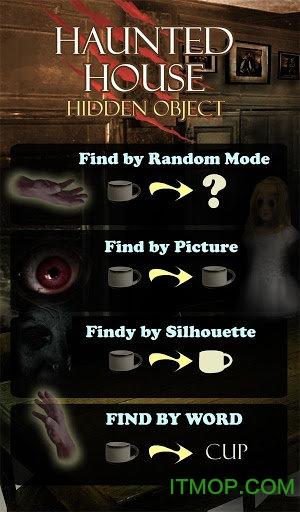 隐藏物品之鬼屋(Hidden Object Haunted House) v1.0.49 安卓版 0