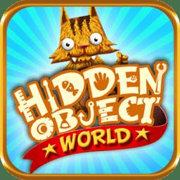 隐藏的对象世界(Hidden Object World)
