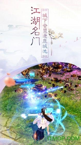 热血侠侣 v1.0.5.000 安卓版 2