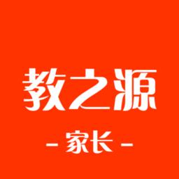 hey five