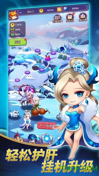 冒险世界手机版 v1.0 腾博会诚信为本最新版 2
