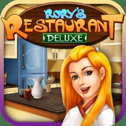 罗里餐馆(Rorys Restaurant)
