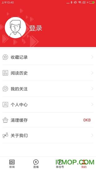 爱陈仓 v1.0.0 安卓版 2