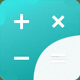 算�涤�算器app