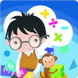 小学数学作业软件
