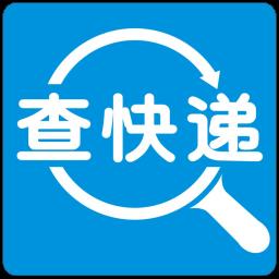 固乔快递批量查询助手v3.0.0.0 官方版