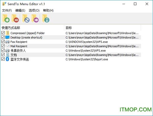 SendTo Menu Editor(�l送菜�尉��器) v1.1 �G色免�M版 0