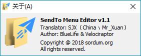 SendTo Menu Editor下�d
