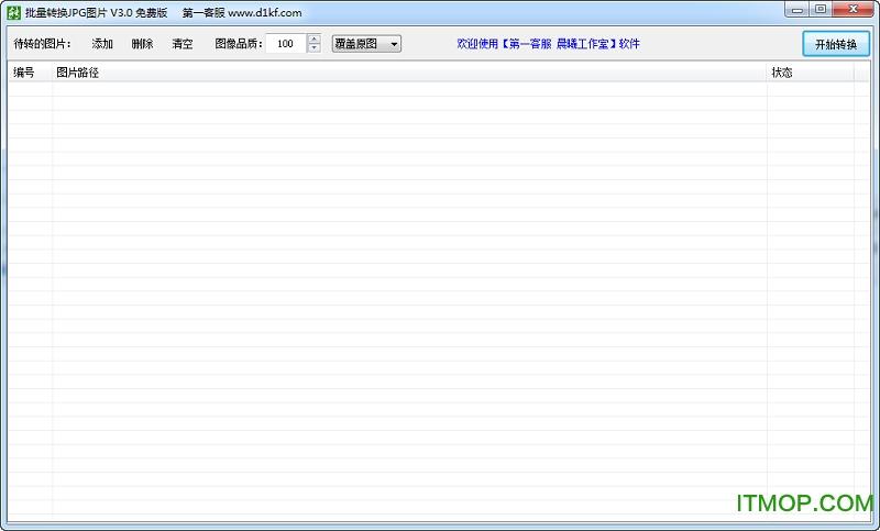 批量�D�QJPG�D片 v3.0 �G色版 0
