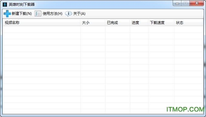 lol英雄�r刻下�d器 v3.0 中文�G色版 0