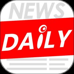 最新新闻英语日报