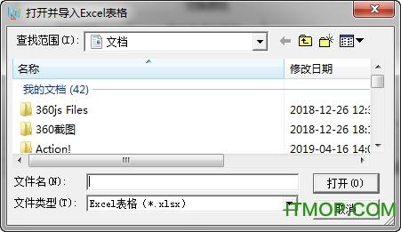 data matrix�a生成器 v1.0 �G色版 0