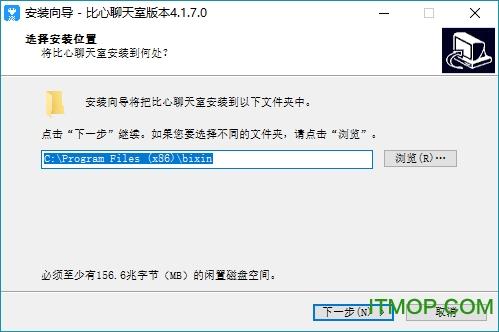 比心聊天室 v4.1.7.0 官方pc版 0