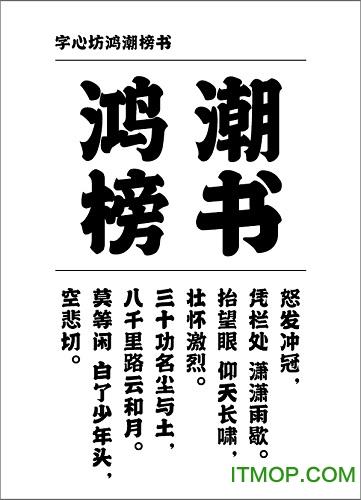 ��潮榜��字�w
