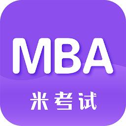 米考试MBA考研英语