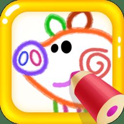 小猪宝宝爱画画