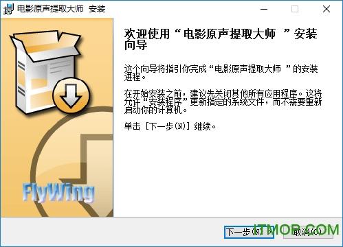 �影原�提取大��(Cool Video to Audio Converter) v5.90 官方版 0