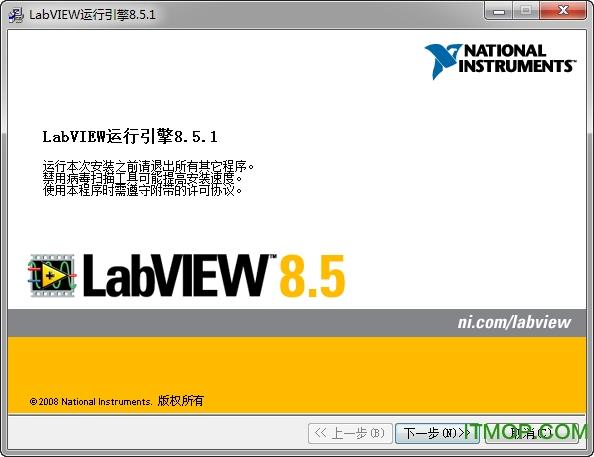 labview运行引擎