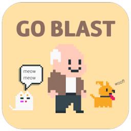 Go Blast(去爆炸)