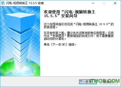 �W���l�D�Q王 v15.5.5 官方最新版 0