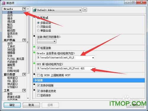 instant client12下�d