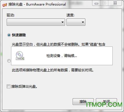 BurnAware Free�G色版