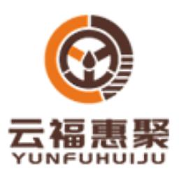 云福惠聚(汽车机油购物)