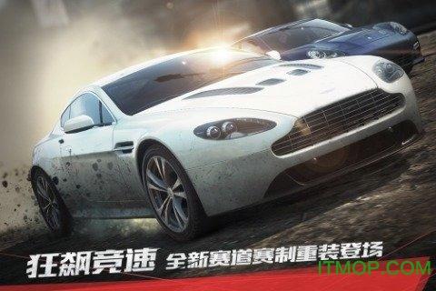 极品飞车2015破解版 v2.3.1 安卓内购版 1