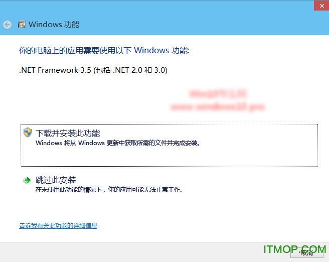 Microsoft .NET Framework v3.5 SP1