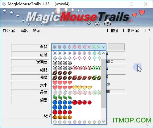 MagicMouseTrails下�d