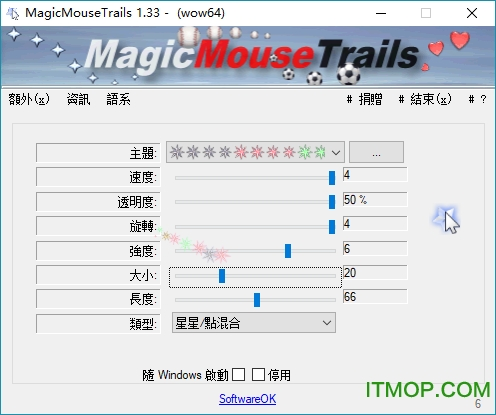 MagicMouseTrails(自定�x鼠�送衔补ぞ�) v1.33 �G色免�M版 0