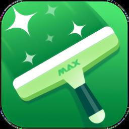 手机极速清理管家(Max Cleaner)