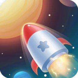 放置火箭破解版(idle rocket)