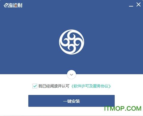 海通�C券e海通��件 v2.4.0.95 官方最新版 0