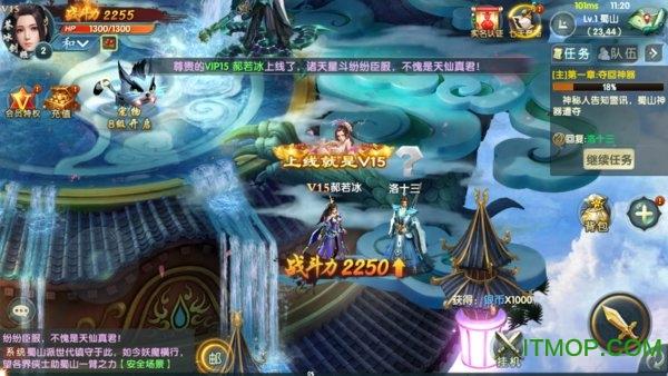 武�语L云� v1.02.0 安卓最新版 1
