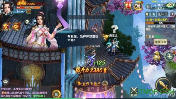 武�语L云� v1.02.0 安卓最新版 2
