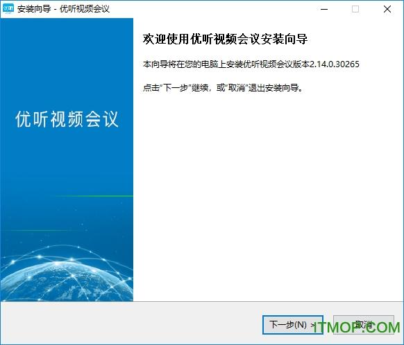 umeeting�����l���h v2.14.0 官方版 0