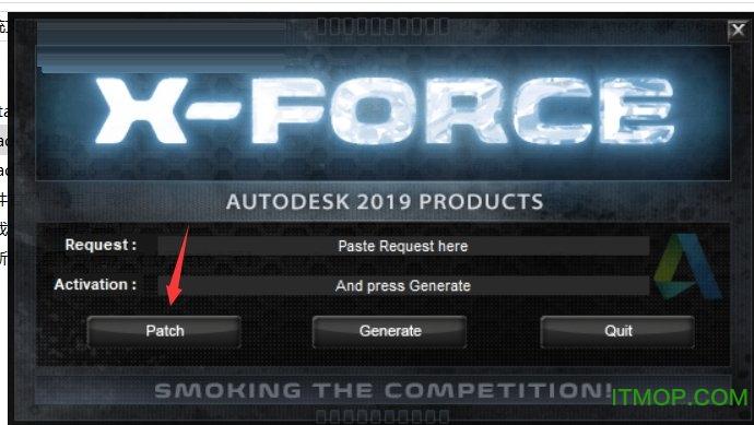 Autodesk2020注册机