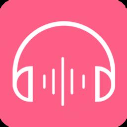 无损音乐播放器软件