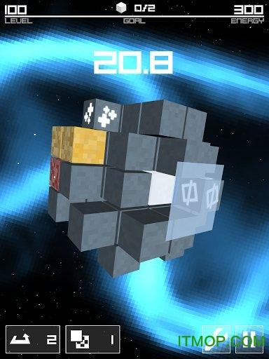 立方轨道(Cube Orbit) v1.2.1 安卓版 3