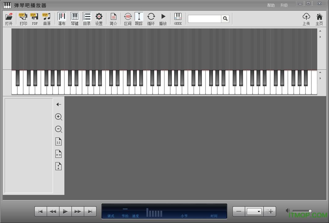 77player(弹琴吧播放器) 最新版 0