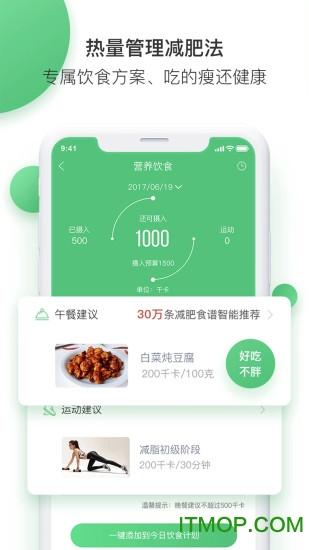 乐福能量云app v3.3.0 安卓版 1